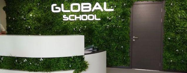 Робота для Ukrainian Global School